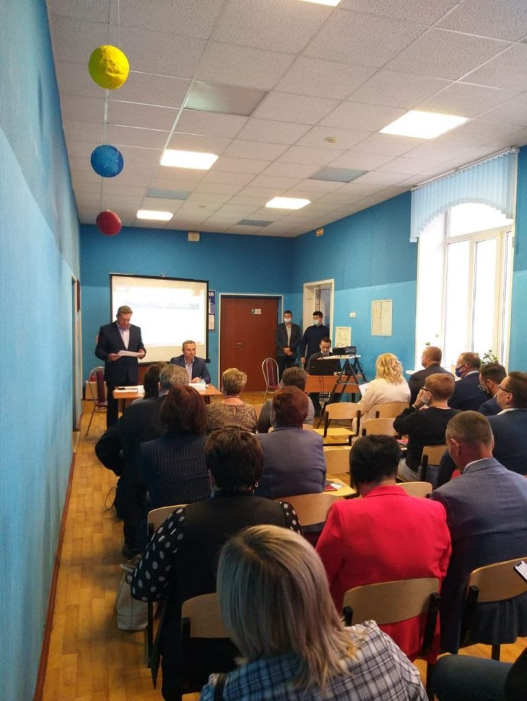 Совет директоров городского округа Луховицы Московской области